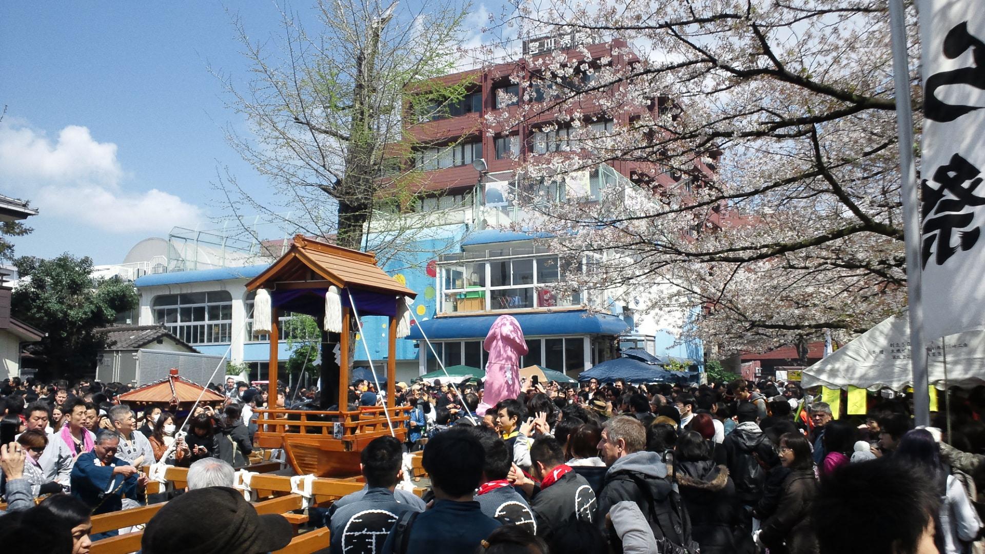 Kanamara-matsuri JAPAN